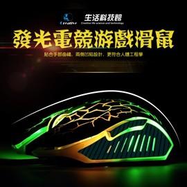 瑪尚 X12有線滑鼠 CF 筆記本電腦臺式USB發光電競 LOL游戲滑鼠 型男株式會社