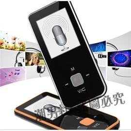 mp3 mp4~mp3 mp4播放器有屏迷你隨身聽插卡跑步 音樂mp3錄音筆 無損MP3