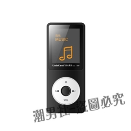 mp3 mp4~紫光 MP3 MP4發燒無損錄音筆復讀變速歌詞有屏迷你可愛播放器 型男株式