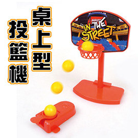 【Q禮品】B3095 投籃球機-紙卡裝/迷你投籃機/球類遊戲機/籃球架/籃球框/趣味親子遊戲/附發射台/可拆/組裝方便