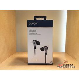 ~宇恩 ~限面交DENON AH~C820 雙單體 耳道式耳機 平行輸入 附發票  內附贈