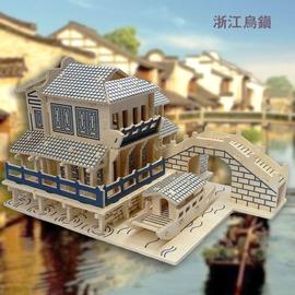 全套8種3D立體木質拼圖兒童益智玩具學生 材料中國古鎮烏鎮木模型
