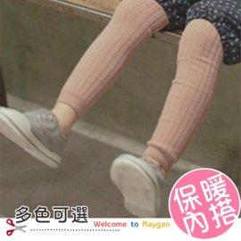 兒童雙針 九分褲 男女童中性純棉 保暖 純色高腰打底襪褲 S~L ~HH婦幼館~