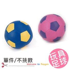 玩具足球 便攜可折疊兒童足球門足球 不挑款 【HH婦幼館】