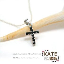 銀飾純銀項鍊 十字架 閃亮黑鑽 俐落 925純銀寶石項鍊 KATE銀飾