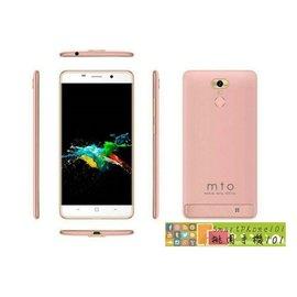 ~桃園手機101~MTO D1 Plus D1 四核心 5.5吋 4G LTE 1300萬