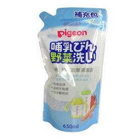 【紫貝殼】『PIGEON12-2』日本【Pigeon 貝親】奶瓶蔬果清潔液700ml補充包【總代理公司貨】