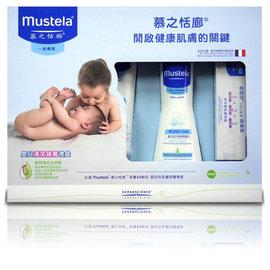 【紫貝殼】『GCH23-35』法國製 慕之恬廊 Mustela 嬰兒清潔護膚禮盒【專櫃正品】
