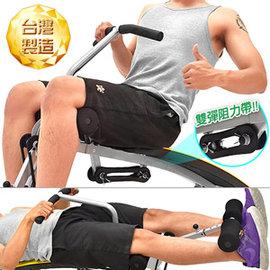 台灣製造!!手腳訓練健腹機P275-BH818仰臥起坐板健腹器抬腿健美機伸展美背機弧形仰臥板美腿機拉筋板美腹機多功能運動健身器材推薦哪裡買