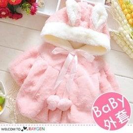 兒童兔耳朵造型絲帶毛球外套 娃娃衣 披風【HH婦幼館】