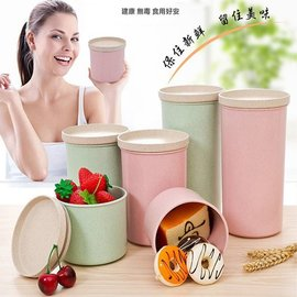 ~圓形密封罐1100ml~無毒小麥秸稈 食物雜糧收納密封盒 保鮮罐 食品收納罐 保鮮儲物罐