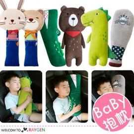 動物造型兒童汽車安全帶抱枕 靠枕 護肩套【HH婦幼館】