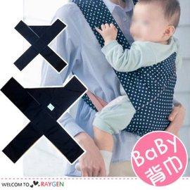 媽咪外出便攜式嬰兒揹帶 背巾【HH婦幼館】