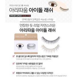韓國aritaum IDOL假睫毛、假睫毛膠、睫毛滋養液~韓妝 ~~  ~
