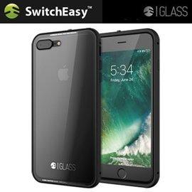 SwitchEasy Glass iPhone 8/7 Plus 5.5吋 金屬 邊框 玻璃 背蓋 保護殼 墨黑