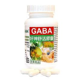 ~赫而司 Golden Health~ PFI好神舒活膠囊^(含有GABA^)