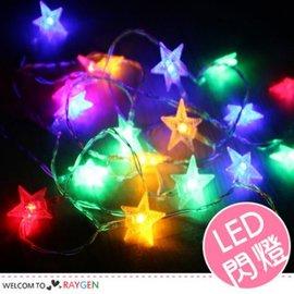 透明LED星星燈串 帳篷燈 裝飾燈【HH婦幼館】