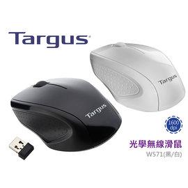 ~ 橋~Targus 泰格斯 W571 光學無線滑鼠 1 600 DPI