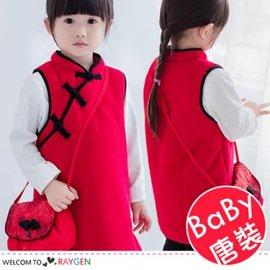 女童新年中國風馬甲式旗袍 背心洋裝【HH婦幼館】