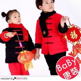 兒童新年中國風唐裝加絨紅上衣+黑長褲 套裝【HH婦幼館】