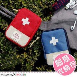 旅行家用必備大尺寸急救包 隨身小藥包 收納包【HH婦幼館】