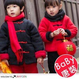 兒童新年中國風唐裝加絨二色上衣+長褲 套裝【HH婦幼館】
