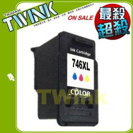 CANON CL~746XL 高容量 彩色環保墨水匣 iP2870  MG2470  MG