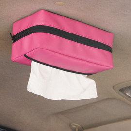汽車車用 磁吸式 吸頂皮革面紙套 面紙盒 簡約皮質 抽取式面紙收納袋 強力磁鐵 面紙套 面