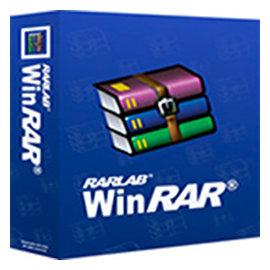 客易購EZb2b :WinRAR國際中文版 5.50正式版~單機壹人 下載版 永久