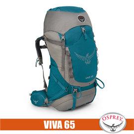 【美國 OSPREY】女款 Viva 65L 輕量透氣登山健行背包(大容量主袋+可調式腰帶).後背包.自行車背包.單車背包.休閒旅遊背包_藍 R