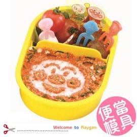 麵包超人 寶寶飯團 便當模具拉花灑拌飯料 造型DIY模具2件組【HH婦幼館】