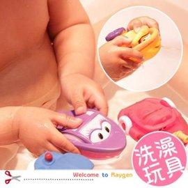 寶寶洗澡玩具港鎮船 嬰兒童噴水洗澡玩具 戲水玩具 2件組 【HH婦幼館】