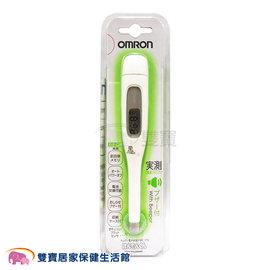 omron歐姆龍電子體溫計 MC~170 來電享
