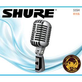 ~小麥老師樂器館~SHURE 55SH Series II 復古 麥克風 MIC