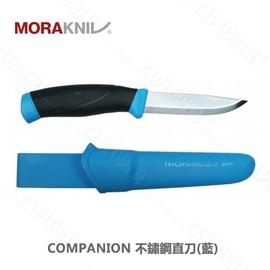 探險家戶外用品㊣1215912093 瑞典MORAKNIV COMPANION 不鏽鋼直刀(藍) 附刀套 求生刀 戶外刀 狩獵刀 工具刀 刀具