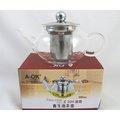AOK養生泡茶壺 #304濾網 玻璃泡茶壺 200cc玻璃濾心壺 沖茶壺 玻璃茶具 耐熱