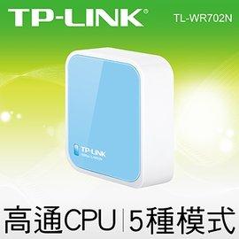 TP~LINK TL~WR702N 150Mbps無線N迷你路由器