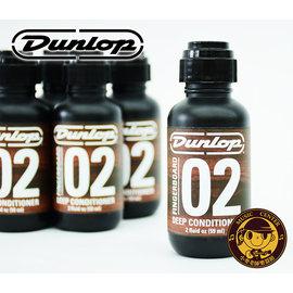 ~小麥老師樂器館~^( ^) Dunlop 吉他保養 6532 深層 指板清潔液 指板油