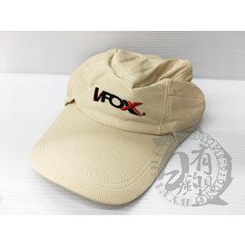 ◎百有釣具◎V-FOX C2遮陽帽 遮陽帽 + 可拆式遮陽面罩