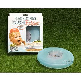 ~~Baby Diner Dish Holder ~嬰兒餐具強力吸盤架 美國 平行輸入 溫