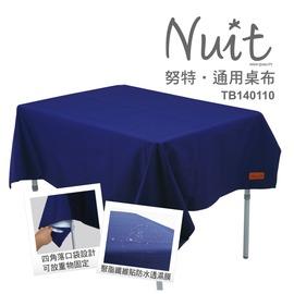 探險家戶外用品㊣TB140110 努特NUIT 通用桌布(台灣製) 折合桌 蛋捲桌 折疊桌 抗污 防水 耐磨 四角可放重物