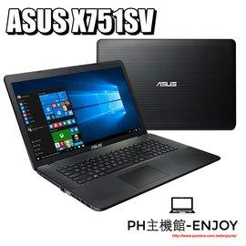 【經典17】ASUS X751SV-0021AN3710  低價四核心 NV 920MX 1G獨顯卡