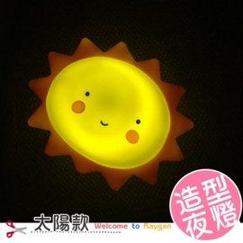 寶寶安撫小夜燈 餵奶燈 兒童發光玩具 太陽款 【HH婦幼館】