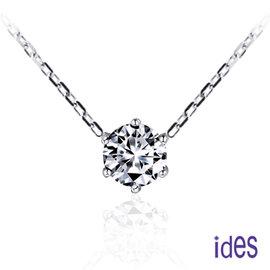 ides 愛蒂思 品牌10 50分F SI1鑽石項鍊
