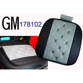 品牌 GM 178102 雙層透氣 方形坐墊 汽車增高墊 汽車坐墊 椅座 椅墊 車墊 有效