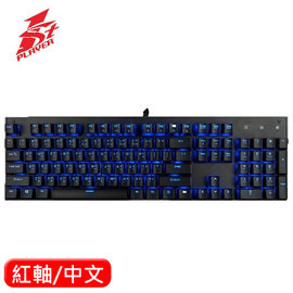 1STPLAYER Firerose 火玫瑰 II 藍光機械鍵盤 紅軸