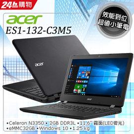 超輕量1.25kg ACER ES1~132~C3M5 黑~11.6吋超可攜Win10筆電