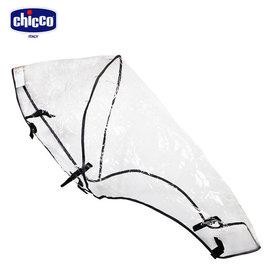 【紫貝殼】『GH05』義大利 Chicco Lite Way 專屬雨罩 【店面經營/可預約看貨】