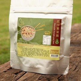 【茄牛素菜飯(可素食)】台灣製 沖泡飯(輕快風 輕快米 背包客系列)-登山 爬山客 自助旅行 地震緊急糧食