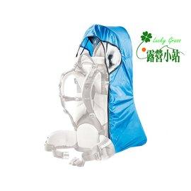 大林小草~【36624-3013】Deuter 德國 嬰兒背架背包防雨套 藍-【國旅卡】